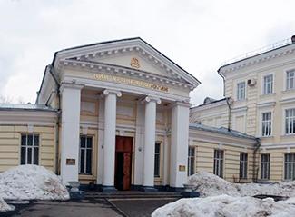 Прием в московская государственная медицинская академия им сеченова пункт приема лома в Шатура